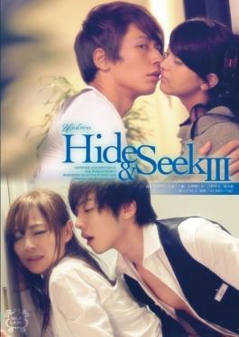 SILK-066 - Hide & Seek 3 - Silk Labo