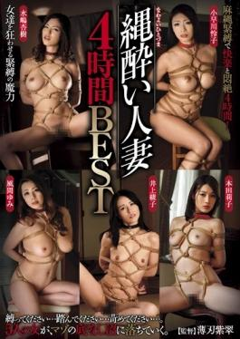OIGB-002 - Rope Sickness Married Four Hours BEST - Avs