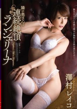 VAGU-139 - Next To The Wife Continuous Climax Lingerie Na Sawamura Reiko - Venus