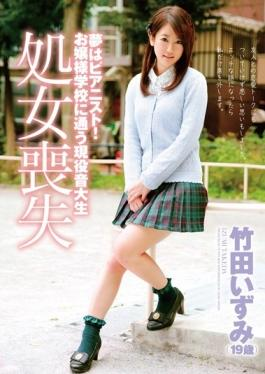 ZEX-289 - Dream Pianist!Active Music College Student Takeda Izumi Attending Princess School (19 Years Old) Loss Of Virginity - Peters MAX