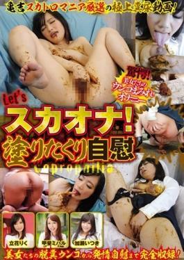 GRKS-008 - Lets Sukaona! Nuritakuri Masturbation Tachibana Land, Kai Michal, Juri Kase - Grand Vacances