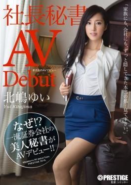 DIC-024 - Rainy Day AV Debut President Secretary Yui Kitajima - Prestige