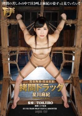 GTJ-052 - Full Restraint, Completely Dominated Torture Drag Maki Hoshikawa - Dogma