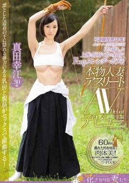 EYAN-068 - Archery Competition 18 Years!Interscholastic Played Active Duty Three-stage!Fcup Slender Body Inuku The Target In The Firm Upper Arm And Abs!Real Housewife Athlete AV Debut 30-year-old Yukie Sanada - E-body