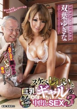 GVG-288 - Lascivious Old Man And Put In The Big Tits Gal SEX 3 Yukina Futaba - Glory Quest