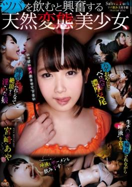 NITR-220 - Natural Transformation Pretty Aya Miyazaki To Excitement And Drink The Saliva - Crystal Eizou