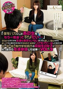 """UMSO-194 """"I Met My Girlfriend Who Made Me Stupid Again …"""" Even If I Got Close To 30 I Do Not Have Any Friends Or Girls I Do Not Want To Be Thought Of As Non-rear Although I Am Lonely Every Day But I Desperately Appeal To The Rear With SNS I Am Applying As A Friend From One Side To A Girl Of A Classmate Of Small,Medium,High And Vocational School Days … Vol.3"""