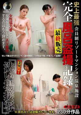 """TURA-350 Membership Resort Mansion Hot Spring Facilities History Strongest Complete Bath Cam Film Record Final Sale AV Shopping Is Already Quit As A Female Cooperator Steals Female Hot Water. """"Clothes Close-up """""""