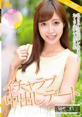 MILK-029 Completely Lover Subjective Icharab Cum Inside Dating Sakurai Aya