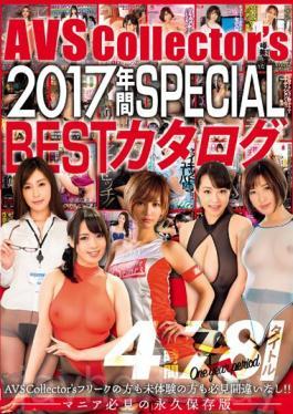 AVS-021 AVSCollector 's 2017 SPECIAL BEST Catalog