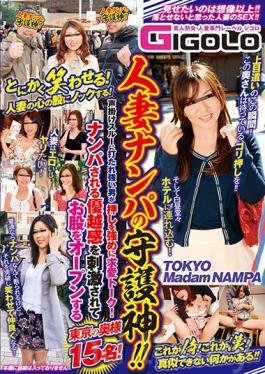GIGL-521 Guardian Of A Married Woman! !A Strong Guy Struck By A Voice-over Thru Talks Courtship Strongly Pushing!Fifteen Wife In Tokyo Who Is Opening A Crotch With Stimulation Of A Superior Sense Of Being Napped!