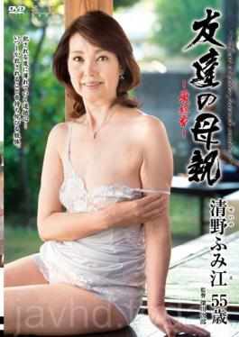 HTHD-127 The Mother Of A Friend - The Final Chapter - Fumie Seino