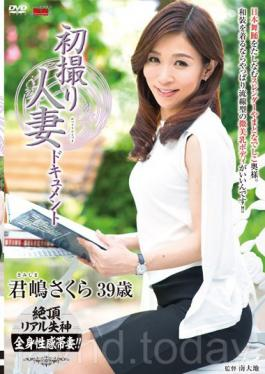 JRZD-680 First Shooting Wife Document Kimishima Sakura