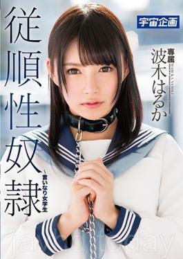 MDTM-348 Studio K.M.Produce Submissive Slave ~ Fair School Girl Student Haruka Haruka