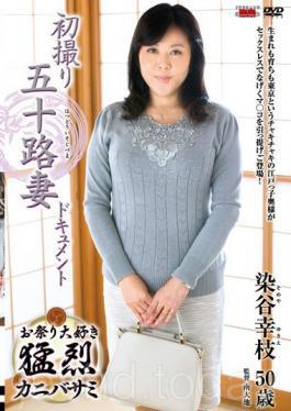 JRZD-616 First Shooting Age Fifty Wife Document Yukie Someya
