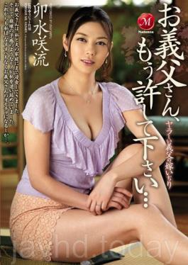JUX-772 Lustful Father-in-law Plays with Daughter-in-law Father, Please Forgive Me... Saryu Usui