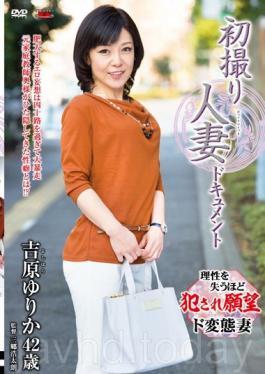 JRZD-623 First Shooting Wife Document Yurika Yoshihara