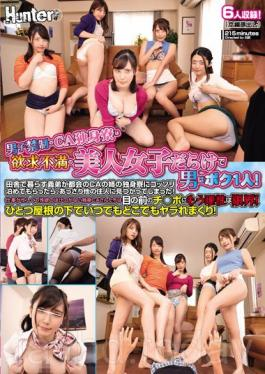 HUNTA-512 Studio Hunter Men's Forbidden CA Single Dormitory Is Full Of Frustrated Beauties Girls And A Guy Is One!My Brother-in-law Who Lives In The Country Found A Cassorie In My Sister's Single Dormitory In A City CA,And It Was Found In Other Residents As Easily!Bachelors CA Who Are Busy With Work And No Sexual Desire For Sexuality Are Already At The Limit In Reason.One …