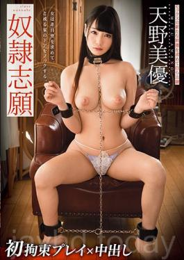 TKI-079 Studio Mad Slave Volunteer 7 First Constraint Play × Creamhide Amano Amano