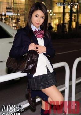 BUY-006 Studio Prestige School Girls in Uniform Club #06