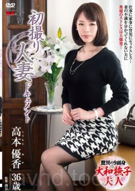JRZD-633 First Shooting Wife Document Yuka Takamoto