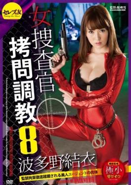 CETD-248 Studio Celeb no Tomo Female Detective Torture Breaking In - Female Agent's Body Thoroughly Violated! Yui Hatano