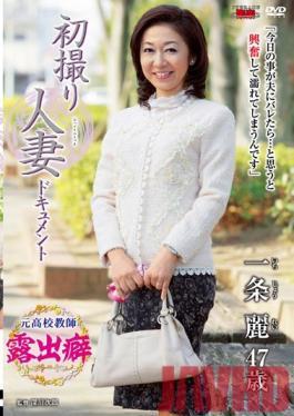JRZD-448 Studio Center Village First Time Filming My Affair / Rei Ichijo