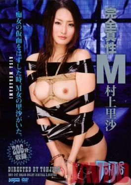 DDT-247 Studio Dogma Totally Real Masochist Risa Murakami