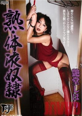 DDT-375 Studio Dogma Mature- Bodily Fluid Slave Shihori Endo