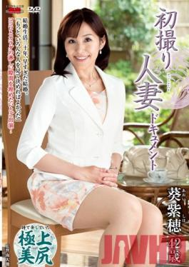 JRZD-489 Studio Center Village First Time Shots Of A Married Woman - A Documentary  Shiho Aoi