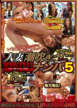 NPS-196 Studio Peters Married Woman Picked Up, Squirting, Screaming 5