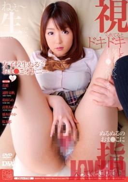 DIV-172 Studio OFFICE K'S Schoolgirls Wet X 2 Pussy Masturbation vol. 15