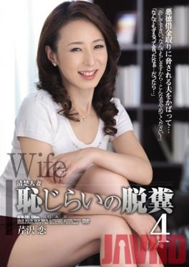 ATID-281 Studio Attackers Neat and Clean Married Woman Humiliated Pooping 4 - Ren Serizawa