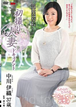 JRZD-732 First Time Filming My Affair. Iori Nakagawa