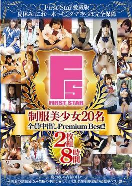 LOVE-365 20 Beautiful Young Girl in Uniform. All In Creampie Premium Best! 8-hours.