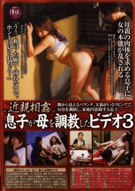 GIFD-122 Studio Lahaina Tokai Fakecest: A Mother's Training 3