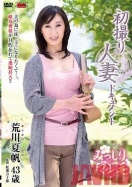 JRZD-476 Studio Center Village A Report On A Married Woman's First Time Shots Kaho Arakawa
