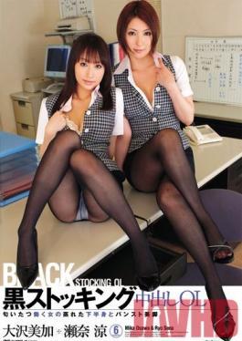 ELO-311 Studio Yellow Black Stocking Creampied Office Ladies (Mika Osawa, Ryo Sena)