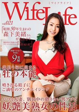 ELEG-021 WifeLife Vol.021 Mio Morishita Was Born In Showa Year 50 And Now Shes Going Wild She Was 42 Years Old At The Time of Filming Her Three Body Sizes Are 85/61/87 87