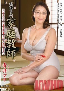 QIZZ-28 Studio Center Village Private Tutoring by a Mature Woman - She'll Help This Cherry Boy Graduate - Mari Aoi