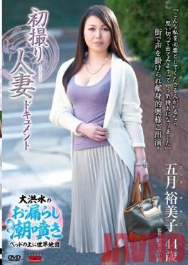 JRZD-460 Studio Center Village First Time Filming My Affair (Yumiko Satsuki)