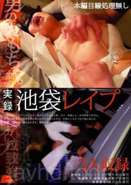 KRI-027 Based Ikebukuro Rape