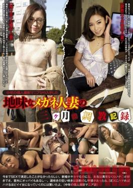 WA-252 Studio Lotus The 3 Month Breaking In Record of a Plain Bespectacled Married Woman Obtained from a Middle Aged Private Filming Enthusiast