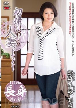 JRZD-674 First Shooting Wife Document Chiaki Shinchon