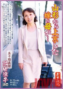 OFKU-030 Studio STAR PARADISE The Bride's Mother Came to Tokyo from Yamagata, And Then... Fifty-Something Stepmom Ryoko Sumida