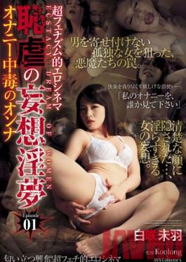 KOOL-001 Studio AVS collector's I Have Kinky Daydreams Of Being Shamed And AbusedEpisode 1: A Woman Addicted To Masturbation Miwa Shirasaki