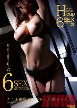 BOMN-090 Studio ABC / Mousouzoku 6x Sex With Super-Body H-Cup Celebrity Chihaya