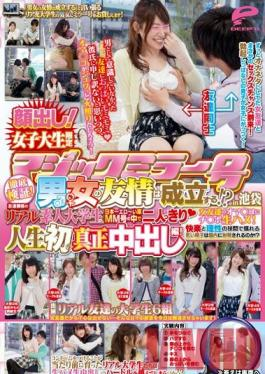 AVOP-033 Studio Deep's Faces Shown! College Girls Only - Can Guys And Girls Really Be Friends?! We Take Real Amateur College Students In Platonic Relationships And Take Them Aboard The Sexiest Ride In Japan. The First Real Creampie Of Their Lives Edition In Ikebukuro!