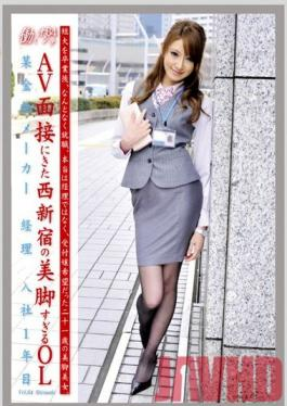 EVO-133 Studio Prestige Working Woman vol. 64