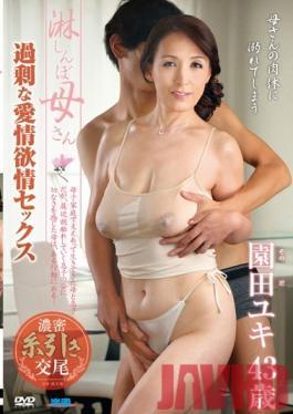 FERA-15 Studio Center Village Lonely Mother - Sex with Overflowing Passion Yuki Sonoda